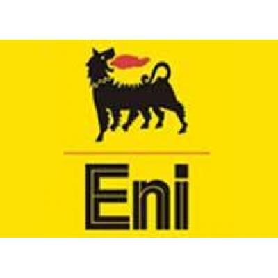 Итальянская Eni планирует нарастить добычу углеводородов в 2012 г. на 10%
