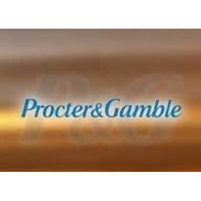 Procter & Gamble уволит 5700 сотрудников