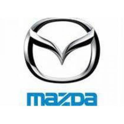 Две модели Mazda будет собирать СП в России