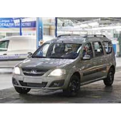 Путин запустил производство универсалов Lada Largus