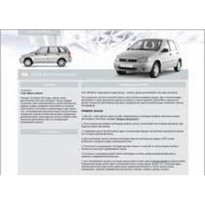 «АвтоВАЗ» начал принимать заказы через интернет на постоянной основе