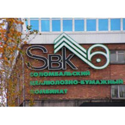 На площадке Соломбальского ЦБК построят новый целлюлозный завод мощностью 400 тыс. тонн