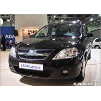 Стала известна дата начала продаж Lada Largus