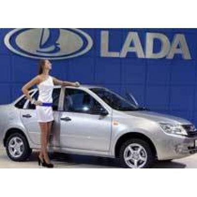 АВТОВАЗ повысил розничные цены на автомобили «Лада»