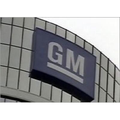 General Motors возлагает большие надежды на российский рынок