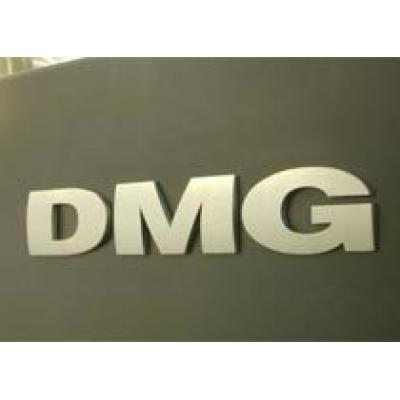 Новый производственный завод DMG в Ульяновске с 2013 года