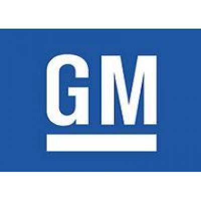 Петербургский завод General Motors остановил конвейер до 11 августа