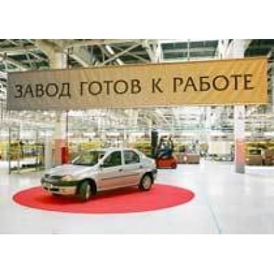 Новый «Логан» будут собирать на «АвтоВАЗе»