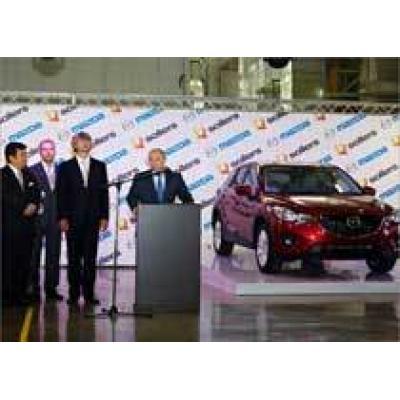Mazda и «Соллерс» открыли совместное предприятие во Владивостоке