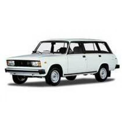 «АвтоВАЗ» завершил выпуск последней «классической» модели