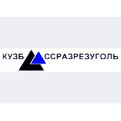 «Кузбассразрезуголь» снизил угледобычу из-за увеличения объема вскрышных работ