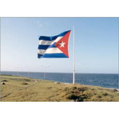 «АвтоВАЗ» может возобновить поставки Lada на Кубу