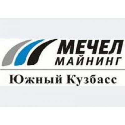 `Южный Кузбасс` пополнил парк техники погрузчиком и автогрейдером