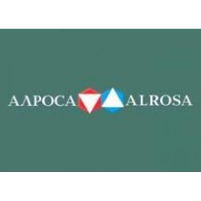 `АЛРОСА` добыла уникальный алмаз массой 145,44 карата