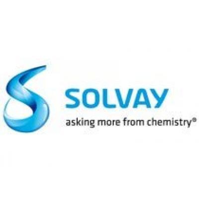 «Солвей» намерена открыть новый завод по производству ВДК