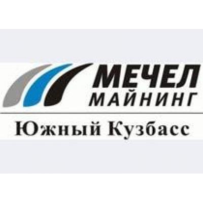 `Южный Кузбасс` приобрел ленточный фильтр-пресс для ЦОФ `Сибирь`