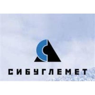 `Сибуглемет` в 2012 г снизил чистую прибыль по РСБУ в 8 раз – до 1 млрд руб