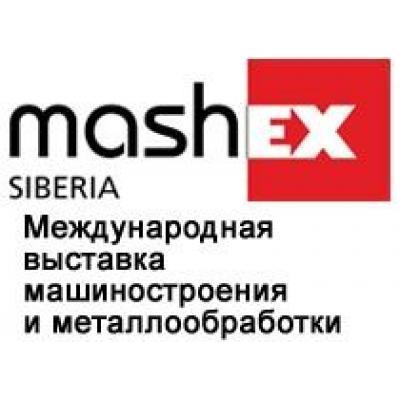 Mashex Siberia 2013: Итоги выставки