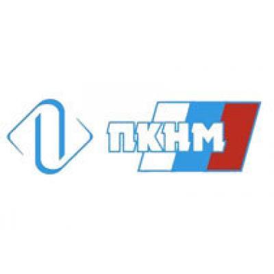 «ПКНМ» запустила станок с ЧПУ в сервисном центре