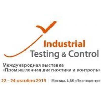 Открыта регистрация посетителей Industrial Testing & Control 2013.