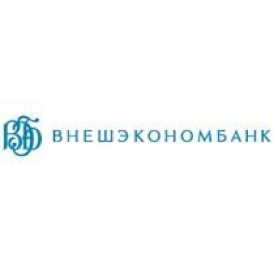 Состоялась торжественная церемония закладки первого камня локомотивного завода в Саратовской области