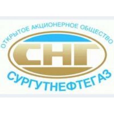 `Сургутнефтегаз` инвестировал в геологоразведку в 2012 году более 15,6 млрд рублей