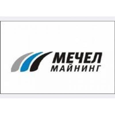 ОАО `Южный Кузбасс` увеличивает объемы добычи угля