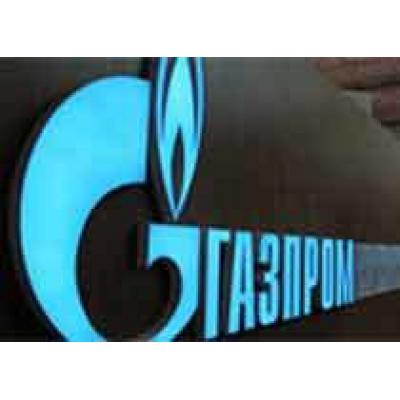 Монополию `Газпрома` на экспорт СПГ отменят осенью