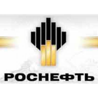 В 2013 году `Роснефть` инвестирует в исследования Карского моря 1,5 млрд руб.