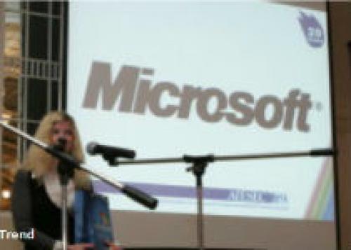 Компания Майкрософт разработала модель бюстгальтера, отсылающего полученные данные на смартфон женщины