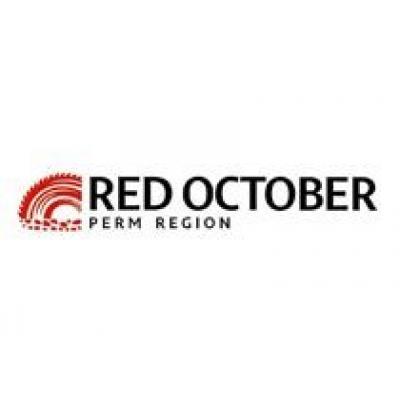 «Красный Октябрь» запустил новый лесоперерабатывающий комплекс