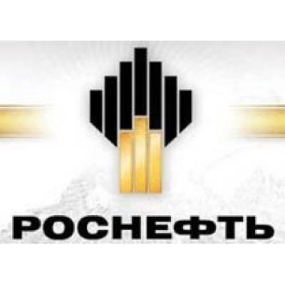 `Роснефть` продлила лицензию на Байкаловский участок до конца 2017 года