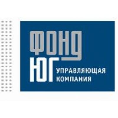 УК «Фонд Юг» планирует вложить 1,7 млрд. руб. в строительство промышленной инфраструктуры