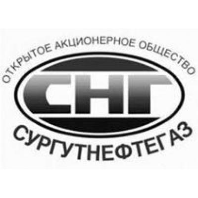 `Сургутнефтегаз` в 2013 году сохранил добычу на уровне 61,4 млн тонн