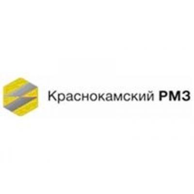 В 2013 году Краснокамский РМЗ увеличил объемы производства на треть
