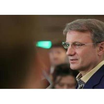 Греф опроверг, что сменит Миллера на посту главы `Газпрома`