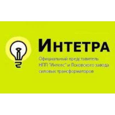 Псков в Москве: ООО «Интетра» представит продукцию группы компаний «ИНТЕПС» на «Электро 2014».