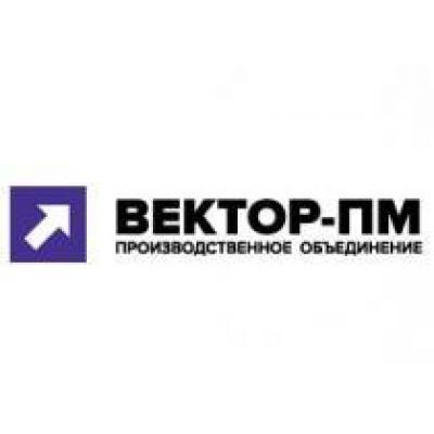 """Компания """"Вектор-ПМ"""" запустила новую линейку - оборудование для плазменной резки"""