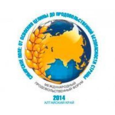 Международный продовольственный форум в Алтайском крае соберет около 700 участников