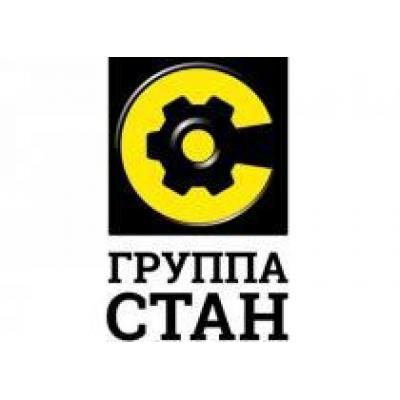 Группа СТАН получила разрешение BAFA на поставку лицензий на 5-е преобразование на комплектах ЧПУ Siemens AG