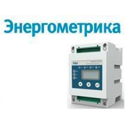 Контроль энергопотребления с помощью многоканального счетчика электроэнергии PMAC201- HW
