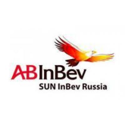 «САН ИнБев» в пятый раз проводит День ответственного потребления пива в России