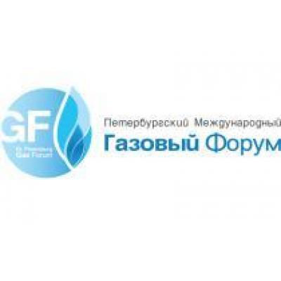 ClickSoftware станет участником выставки в рамках IV Петербургского Международного Газового Форума