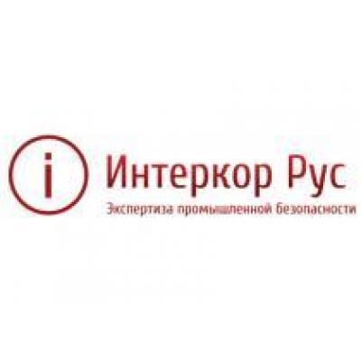 «Интеркор Рус» принял участие в форуме «Комплексная безопасность-2014»