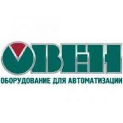 Приглашаем посетить семинар по продукции ОВЕН в Новосибирске