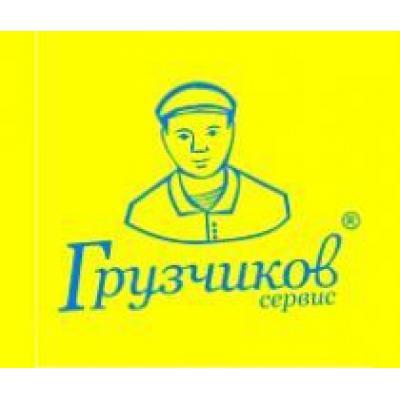 Компания «Грузчиков-Сервис» презентовала обновленный пакет франшизы