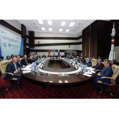 Инвестиционный форум «Байконур»