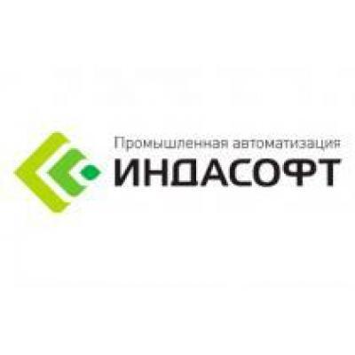 """Компания """"ИндаСофт"""" стала участником конференции """"ДИСКОМ 2014"""""""