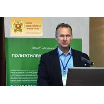 Ограничение объема ПЭТ тары для пивоваренной продукции может лишить российские регионы свыше 60 млрд. рублей