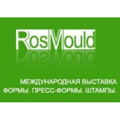 Выставка РОСМОЛД - 10 лет в отличной форме